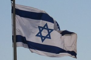 Feiertage Israel